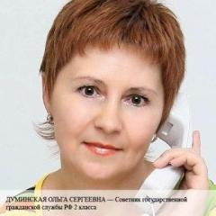 Компенсация мобильной связи сотрудникам